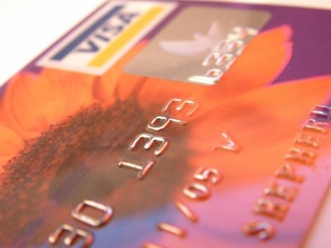 Kilka zdań o zdolności kredytowej w UK