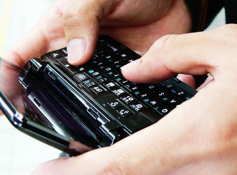 Telefon z O2 – najlepszy dostawca internetowy w telefonii komórkowej