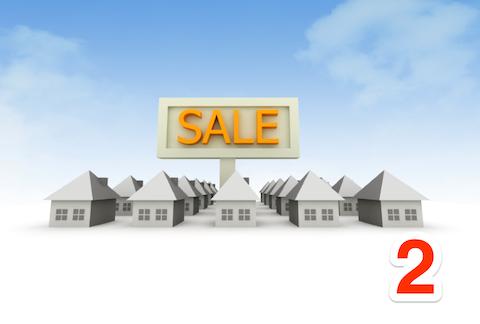 Jak kupić dom w UK? (część 2)